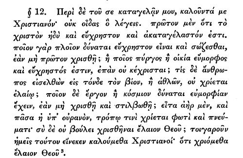 Theophili episcopi Antiochensis Libri tres ad Autolycum, 26