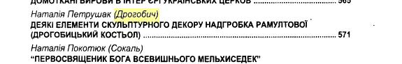 Página 677