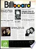 6 Set 1975