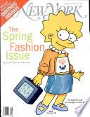 26 Fev 1996