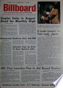 5 Set 1964