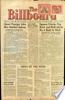 4 Fev 1956